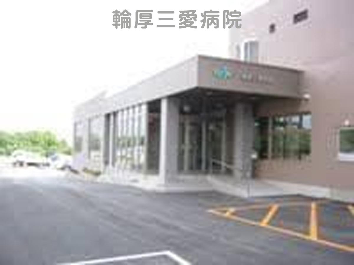 広島 病院 北 医療法人 JR広島病院